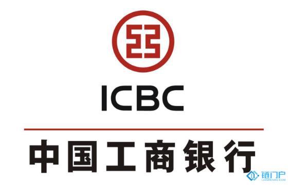 交通银行:工商银行、建设银行、交通银行、中国银行和