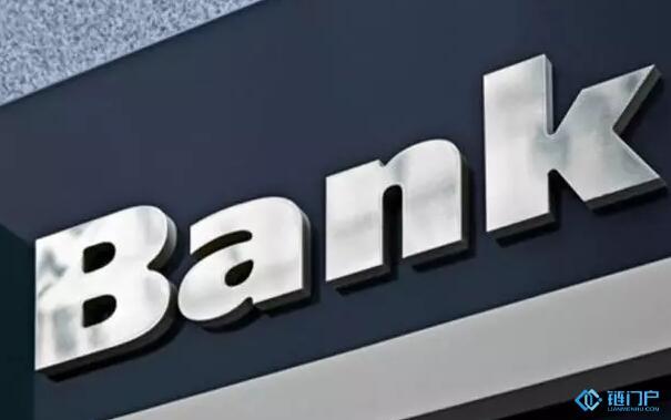 """信用证:竞争压力倒逼""""尝鲜"""",银行竞逐区块链诸多难题待解"""