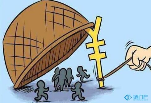 """深度揭秘兆云集团以""""区块链""""之名违法发售""""云金""""数字资产牟利骗局"""