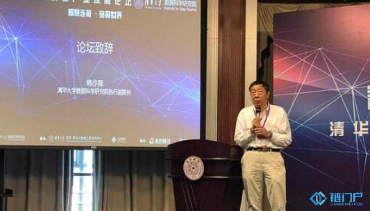 技术:清华数据院成立区块链产业孵化基金 启动了慈善公益区块链组织
