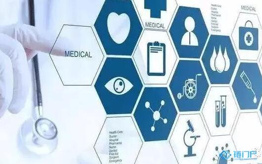 技术:区块链技术:如何打破医疗安全困局?