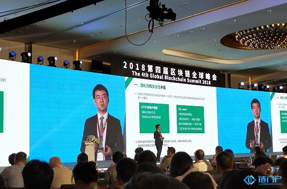 技术:吴忌寒:未来十年区块链技术的发展主线