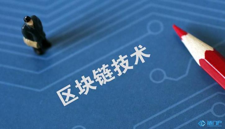 宿迁市:宿迁市工商局与京东推出国内首个电子营业执照