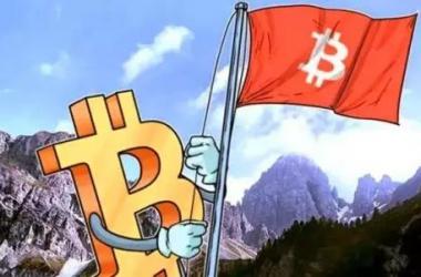 对于加密货币常见的9个误解