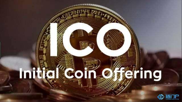 代币:ICO,STO,IPO之间有哪些区别?