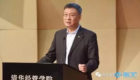 """中国银行原行长李礼辉万字长文解读""""数字金融与数字货币"""""""