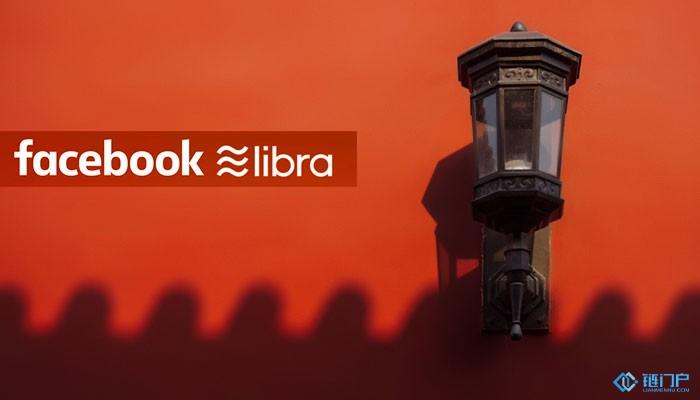 拥抱区块链央行将研发数字货币应对Libra的挑战
