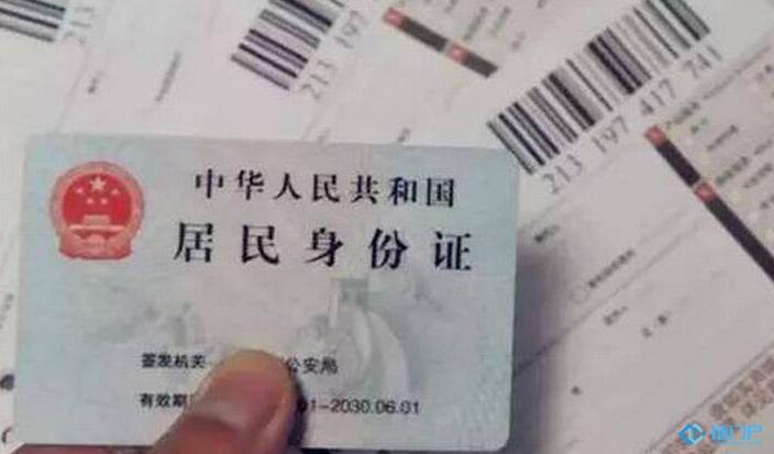 身份证:黑市公然叫卖身份证挂失的身份证还能使用 盗用身份证件缘何定罪难
