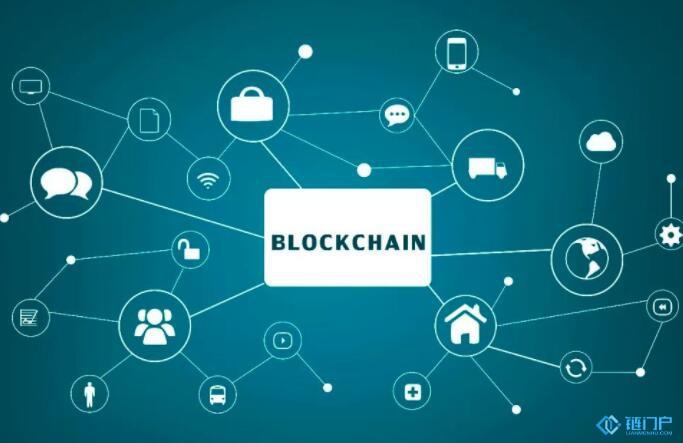 技术:区块链2.0时代的主要应用场景:金融商业