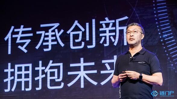 技术:Oracle区块链本地解决方案全球首发
