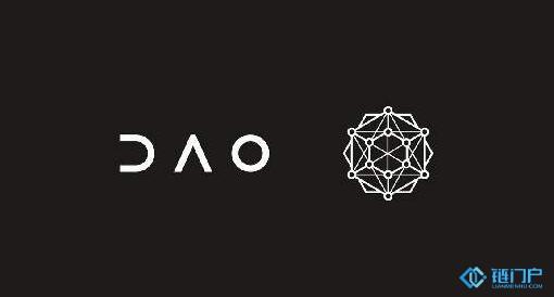 技术:什么是DAO?