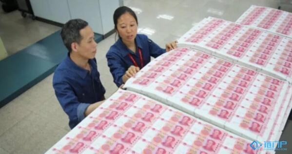 技术:什么是央行数字货币?