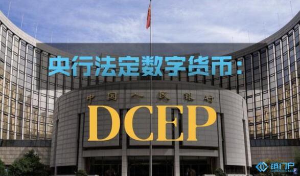 """DCEP与Libra的结合体:区块链走向大众的""""活样本"""""""
