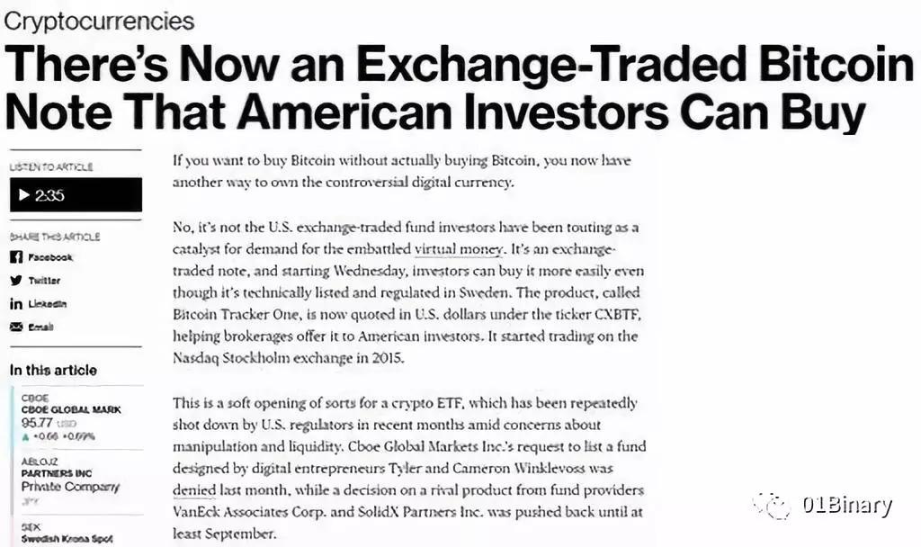 比特币ETN是什么?为什么它无法像ETF一样让市场兴奋?