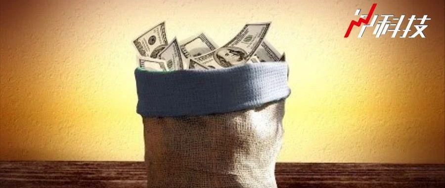 9000万美元,虚拟货币交易所洗钱的冰山一角