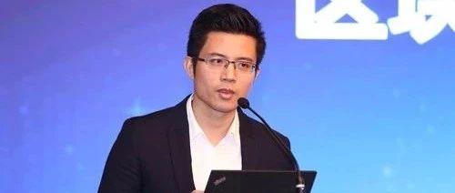 蔡弋戈:腾讯区块链要做的三件事